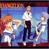 EVANGELION:THE DAY OF SECOND IMPACT