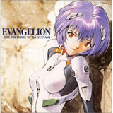 EVANGELION:THE BIRTHDAY OF Rei AYANAMI